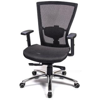 【aaronation 愛倫國度】頂級高韌性金屬底T把手電腦椅(AM-813)