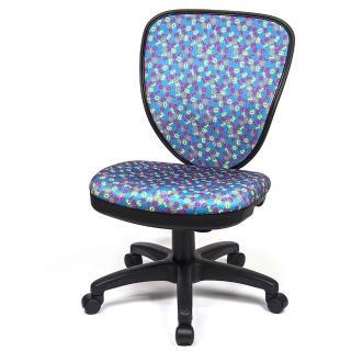 【aaronation 愛倫國度】數字網美背設計兒童椅 三色可選(AM-837)