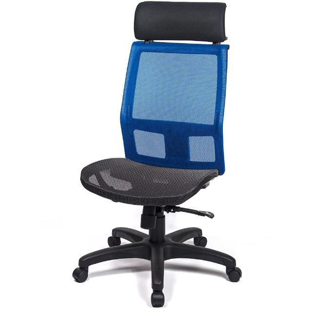 【aaronation 愛倫國度】全網舒適頭枕電腦椅三色可選(AM-917-TT)