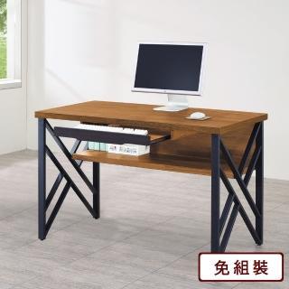 【AS】羅根4.2尺鐵架電腦桌