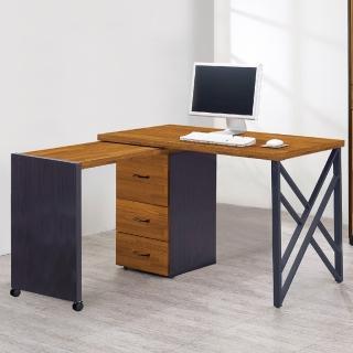 【AS】羅根組合書桌