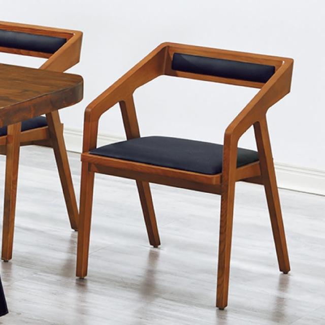 【AS】威聯斯餐椅