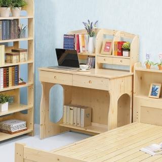 【AS】漢娜松木含書架書桌