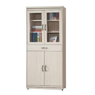 【AS】肯尼思2.7尺玻璃書櫃