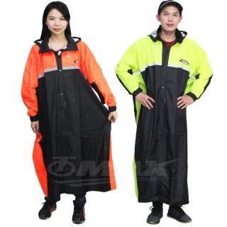 【天龍】極光風雨衣-螢光橘5XL大尺寸