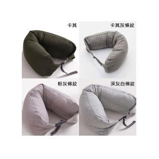 【BeOK】日系風格旅行舒眠U型頸枕(11色可選)