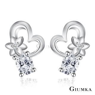 【GIUMKA】925純銀 心花怒放 耳釘耳環 純銀耳環  一對價格 MFS06099(銀色)
