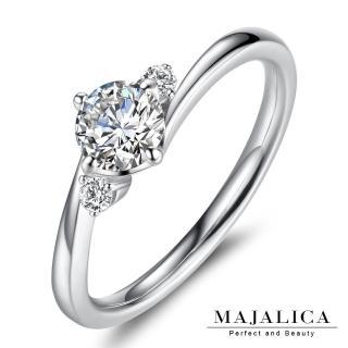 【Majalica】純銀戒指 守護愛情戒指 925純銀  PR6022(銀色)