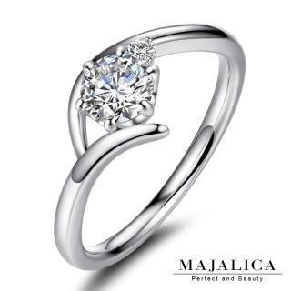 【Majalica】純銀戒指 皇冠花朵戒指 925純銀  PR6019(銀色)
