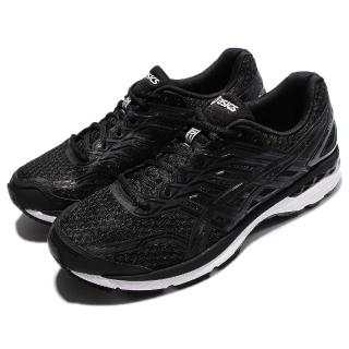 【ASICS】慢跑鞋 亞瑟士 GT-2000 5 運動 男鞋 低筒 跑鞋 跑步 避震 推薦 男 黑 白(T707N9099)