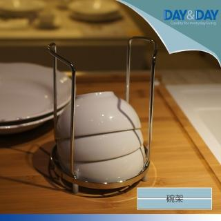 【DAY&DAY】碗架(ST3060-01)