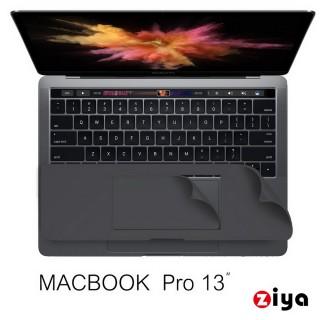 【ZIYA】Apple Macbook Pro 13吋 Touch Bar 手腕貼膜/掌托保護貼