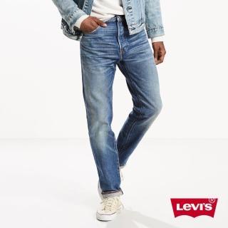 【Levis】男款 501CT 排扣錐型丹寧牛仔褲 / 赤耳布料 / 厚磅14oz