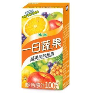 【波蜜】一日蔬果100%蘋果柳橙蔬果汁160ml(6入/組)