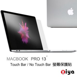 【ZIYA】Apple Macbook Pro13吋 Touch Bar 抗刮增亮螢幕保護貼(HC 一入)