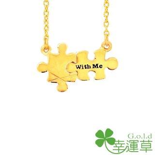 【幸運草clover gold】對的人 黃金 項鍊