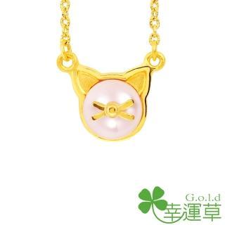 【幸運草clover gold】躲貓貓 水晶珍珠+黃金 鎖骨鍊墜