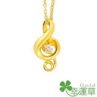 【幸運草clover gold】幸運音符 鋯石+黃金 鎖骨鍊墜