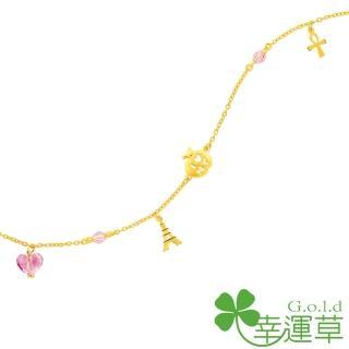 【幸運草clover gold】小姐愛旅行 水晶+黃金 手鍊