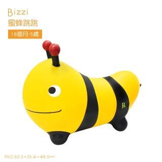 【B.Toys】蜜蜂跳跳