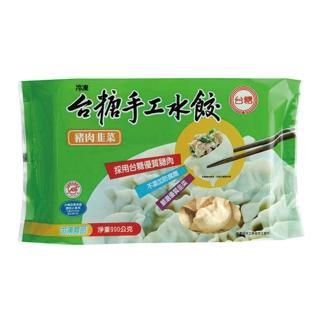 【鮮食家任選799】台糖 韭菜豬肉水餃45粒裝(990g/包)