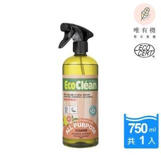 【安可潔EcoClean】天然萬用清潔劑(葡萄柚)  OuiOrganic 唯有機