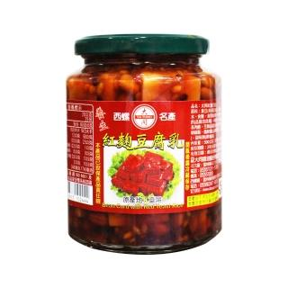 【西螺大同醬油】紅麴豆腐乳500g(遵古釀造)