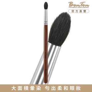 【BonTon】原木系列 眼影勻色刷/大 RTB05頂級光峰羊毛