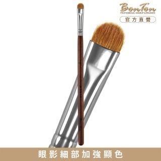 【BonTon】頂級原木系列 顯色短眼影刷 RTQ12 100%貂毛