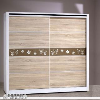 【多風情系列】雪松雙色5X7尺衣櫃