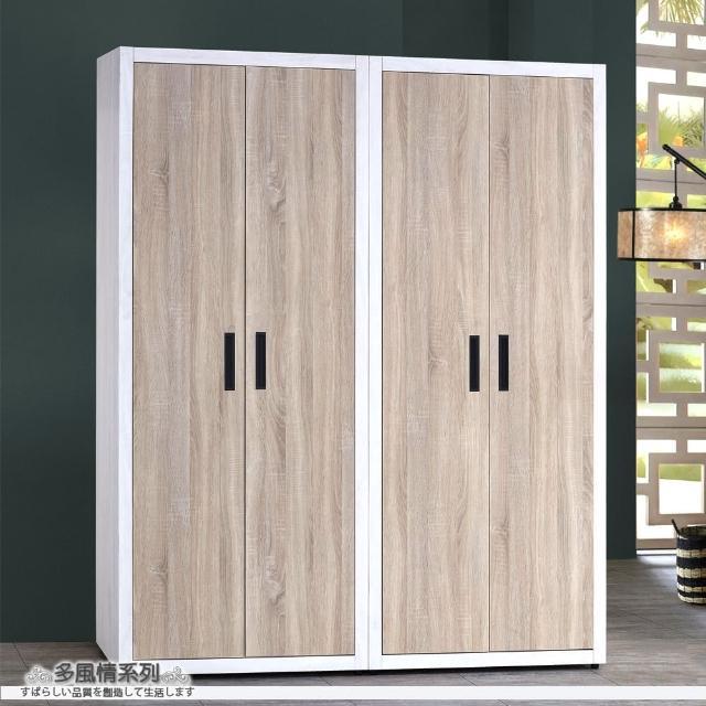 【多風情系列】雪松5尺開門衣櫃(雙吊桿衣櫃x2)