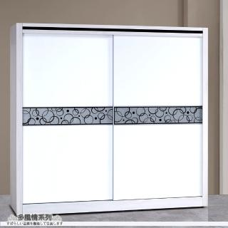 【多風情系列】雪松純白7X7尺衣櫃