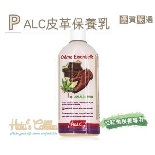 【○糊塗鞋匠○ 優質鞋材】L08 西班牙PALC皮革保養乳液(瓶)
