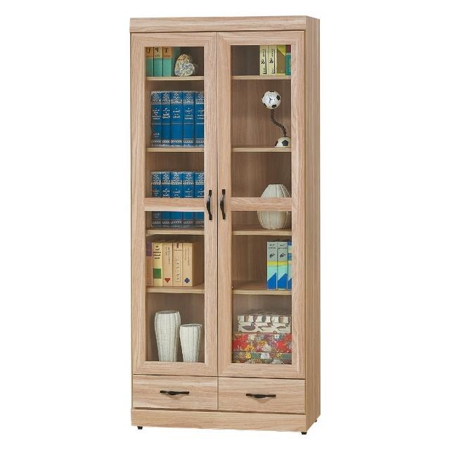 【Bernice】彼得2.6尺二門二抽書櫃