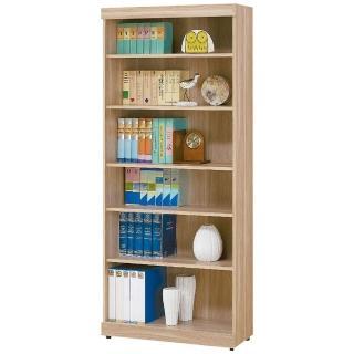 【Bernice】彼得2.7尺開放式書櫃