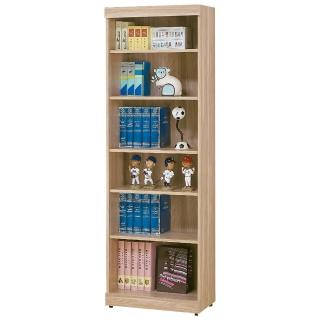 【Bernice】彼得2尺開放式書櫃