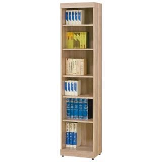 【Bernice】彼得1.3尺開放式書櫃