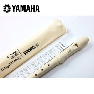 【YAMAHA 山葉】YRS-24B 英式高音直笛 兩支(此為一次兩隻出貨 請確認再行下單)