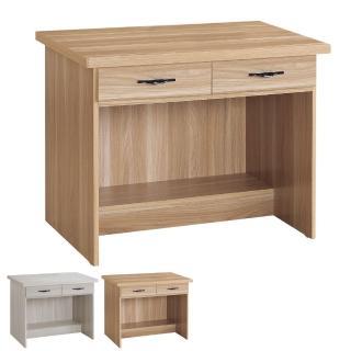 【Bernice】東尼3尺二抽書桌/工作桌(兩色可選)