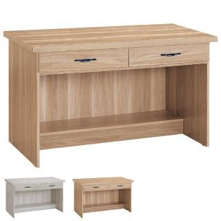 【Bernice】東尼4尺二抽書桌/工作桌(兩色可選)