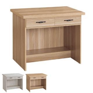 【Bernice】東尼2.7尺二抽書桌/工作桌(兩色可選)