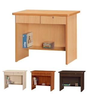 【Bernice】丹尼爾3尺書桌/工作桌(四色可選)