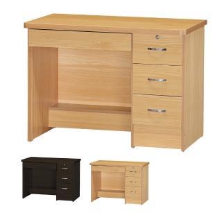 【Bernice】狄恩3.5尺書桌/工作桌(兩色可選)