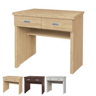 【Bernice】伊諾2.6尺書桌/工作桌(三色可選)