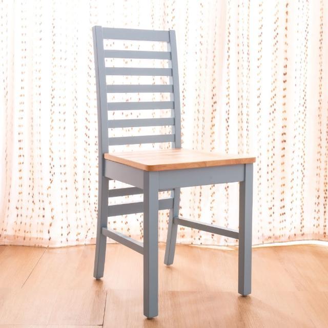 【AS】阿爾貝托青瓷色餐椅(1入)