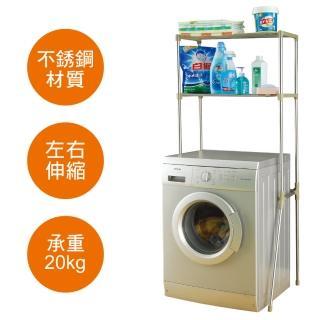 【雙手萬能】滾筒洗衣機伸縮置物架