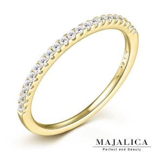 【Majalica】925純銀戒指 半圈鑽 線戒尾戒 精鍍黃K金 單個價格 PR6052-2(金色)
