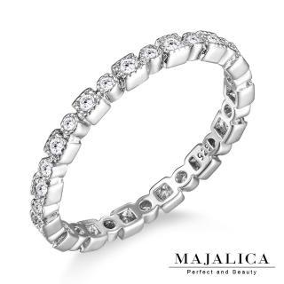 【Majalica】925純銀戒指 閃耀 線戒尾戒 精鍍白金  PR6047-1(銀色)