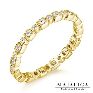 【Majalica】925純銀戒指 閃耀 線戒尾戒 精鍍黃K金  PR6047-2(金色)