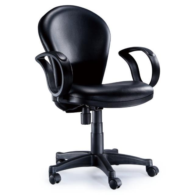 【AS】泰瑞D型扶手皮革辦公椅